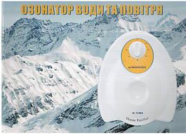 Озонатор GL-3188 А