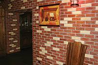 Плитка для внутренней отделки стен