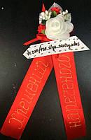 Бутоньерка роза для крестных
