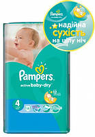 Pampers Active Baby-dry 4 ( 7-14 ) 13 шт