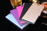 Розовый чехол-книжка для Lenovo K900