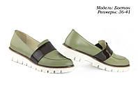 Туфли на толстой подошве., фото 1
