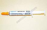 Термопаста HY610 2г золотая 3,05W для процессора термоинтерфейс термопрокладка, фото 4