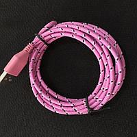 Шнур зарядка для iphone 5, 5S, 5С, 6, 6+  2m розовый