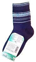 Носки детские демисезонные темно-синего цвета, р.14-16, фото 1
