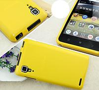 Силиконовый чехол желтый для Lenovo P780