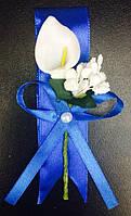 Бутоньерка лилия для жениха, свидетелей, гостей