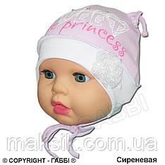 """Шапочка для новорожденных   """"Конфетка"""" р.38см"""
