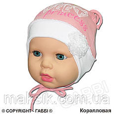"""Шапочка для новорожденных   """"Конфетка"""" р.38см, фото 3"""