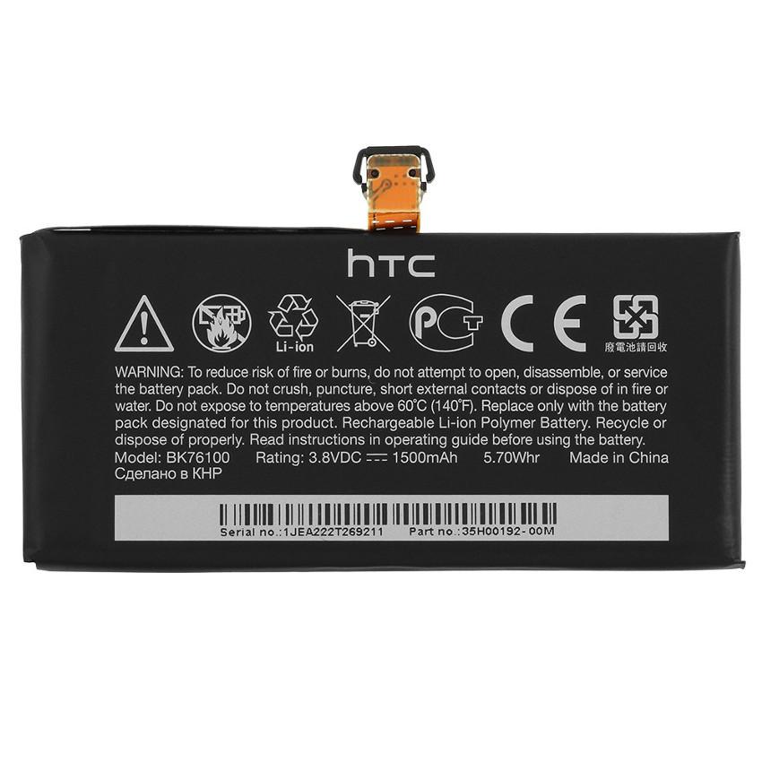 Аккумулятор АКБ для НTC BK76100 ONE V T320e 1500 mAh(Оригинал)
