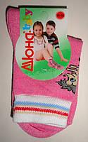 Носки детские демисезонные розового цвета, р.16-18, фото 1