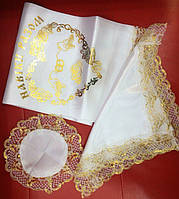 Венчальный набор айвори