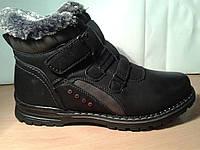 Зимние ботинки на подростка р. 39