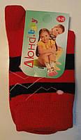 Шкарпетки дитячі демісезонні червоного кольору, р. 18-20, фото 1