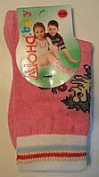 Шкарпетки дитячі демісезонні рожевого кольору, р. 18-20