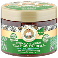 Рецепты бабушки Агафьи скраб для тела массажный биоэффект кедрово-ягодный 300 мл