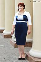 Женское стильное платье р.52