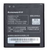 Аккумулятор АКБ для  Lenovo BL205 P770 3500 mAh(Оригинал)