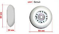 Колесо 64 мм. полиуретановое (белое)