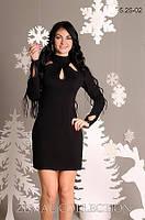 Женское платье черное с длинным рукавом р.48