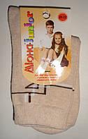 Носки детские демисезонные бежевого цвета, р.20-22, фото 1