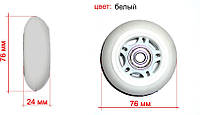 Колесо 76 мм. полиуретан (позрачные)