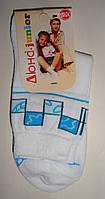 Шкарпетки дитячі демісезонні білого кольору, р. 22-24