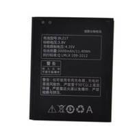 Аккумулятор АКБ для  Lenovo BL217 S930 3000 mAh(Оригинал)