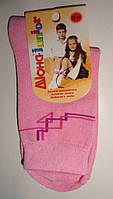 Шкарпетки дитячі демісезонні рожевого кольору, р. 22-24, фото 1