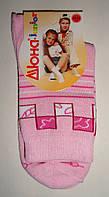 Шкарпетки дитячі демісезонні рожевого кольору, р. 22-24