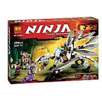 Конструктор Bela 10323 ниндзяго Ninjago Титановый дракон