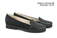 Женская обувь оптом, фото 1