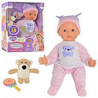 """Кукла пупс """"Мамино солнышко"""". Сенсорный с медвежонком. Играет в ладушки, воздушные поцелуи, обучает счету."""