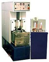 Полуавтомат для выдува ПАВ-600