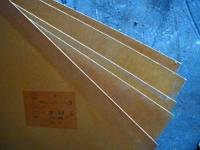 Стеклотекстолит СТЭФ-1 лист, фото 1