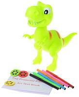 Набор для рисования Na-Na Хищный Динозавр-проектор IE641