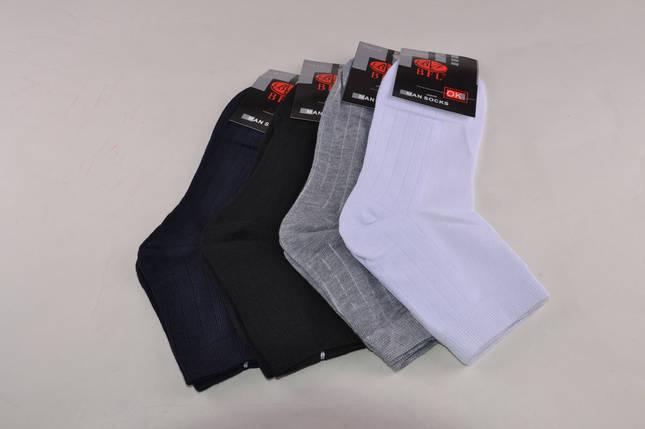 Мужские носки однотонные разных цветов (Aрт. A366W), фото 2
