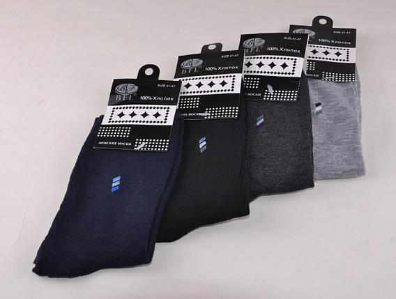 Мужские носки однотонные (A364) | 12 пар, фото 2