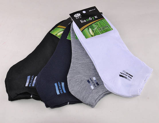 Мужские носки Sport (WA01) | 12 пар, фото 2