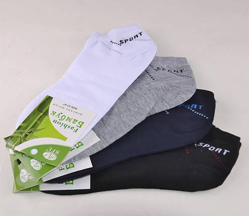 Мужские носки заниженные разных цветов (A354) | 12 пар, фото 2