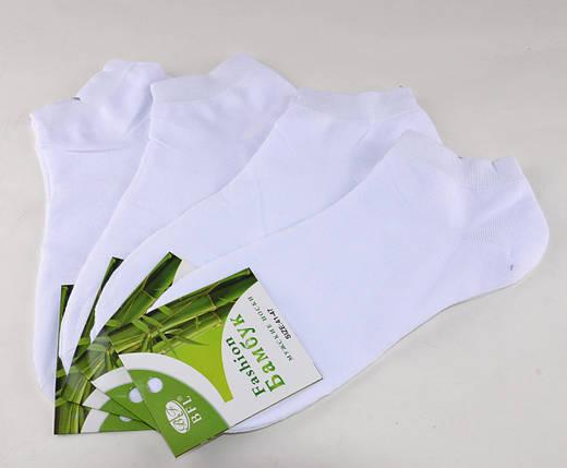 Мужские носки заниженные Fashion Бамбук Белые (Aрт. A175-2), фото 2