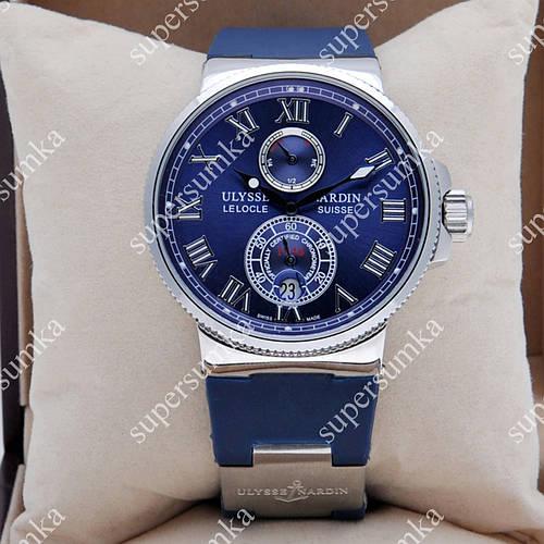 Яркие наручные часы Ulysse Nardin Maxi Marine ААА Blue/Silver 2351
