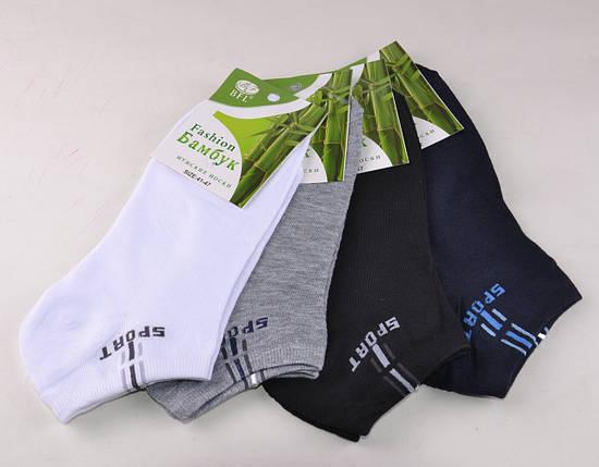 Мужские носки заниженные Sport Бамбк Fashion (A341) | 12 пар, фото 2