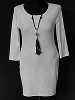 Белое платье с карманами