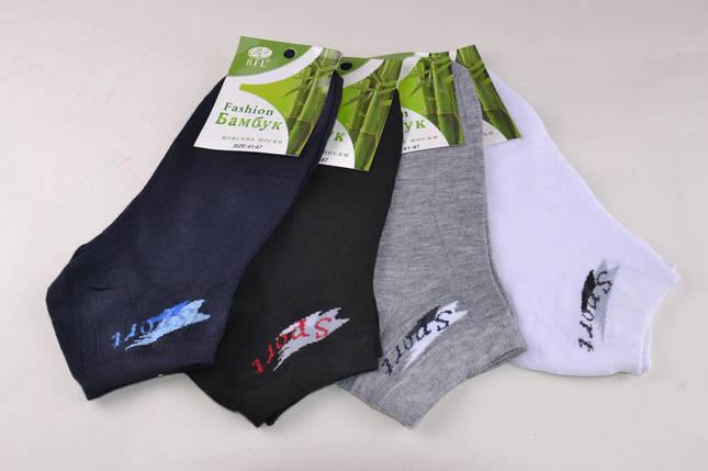 Мужские носки заниженные Fashion Sport Бамбук (A340) | 12 пар, фото 2