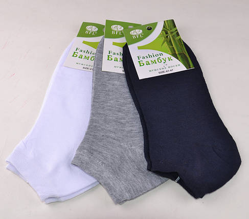 Мужские носки заниженные Бамбук(Aрт. A175), фото 2