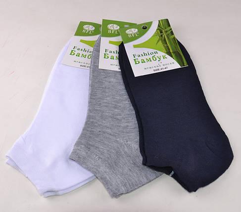 Мужские носки заниженные Бамбук(A175) | 12 пар, фото 2