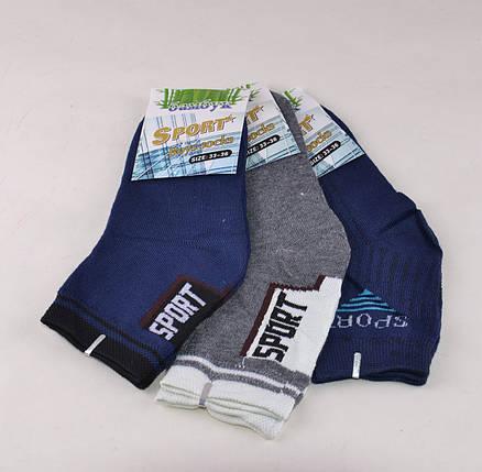 Подростковые носки СПОРТ р.33-36 (D398/33-36) | 12 пар, фото 2