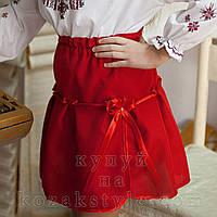 Спідничка дитяча габардинова
