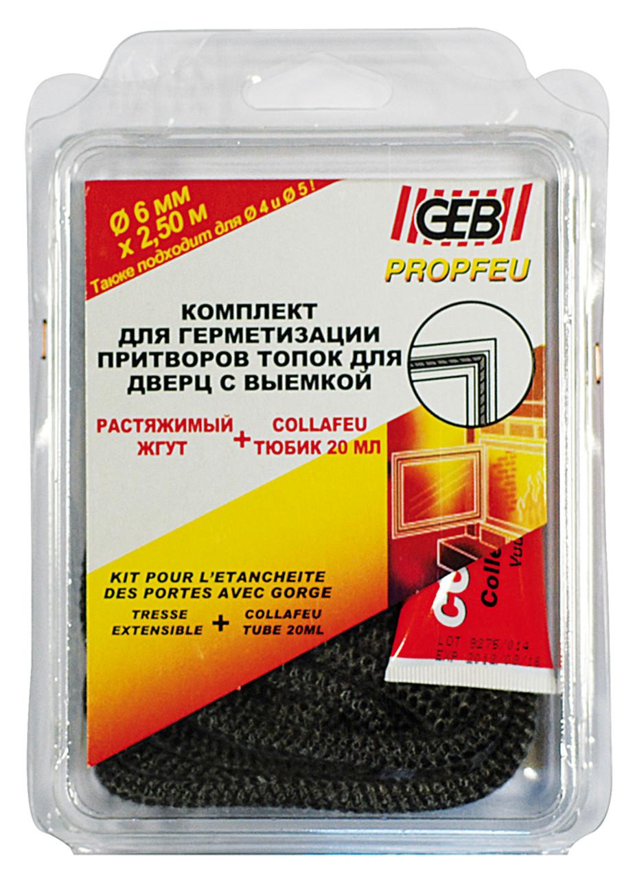 kit tresse extensible en fibre de verre 4 6 2 5 20. Black Bedroom Furniture Sets. Home Design Ideas